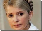 Если верить «исполнителям наказаний», то Тимошенко действительно попала не в колонию, а в санаторий