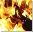 Девушка случайно сожгла отца и бабушку с дедушкой