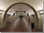 В московском метро ранили двух человек