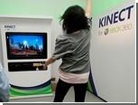 В Xbox 360 встроят браузер с управлением жестами