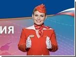 """""""Аэрофлот"""" уволил стюардессу за смех над катастрофой Sukhoi Superjet-100"""