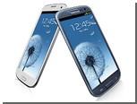 Названа российская цена на смартфон Galaxy S III