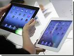 СМИ узнали дату начала продаж iPad 3 в России