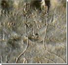 Удалось прочитать древнеримские таблички по черной магии. Фото