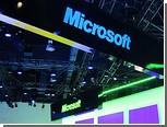 """Microsoft откроет в """"Сколково"""" центр исследований и разработок"""
