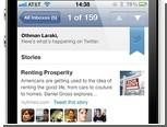 Twitter начал рассылать подборки интересных записей