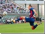 Защитник сборной России пропустит Евро-2012