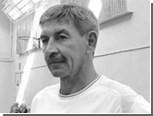 Двукратный чемпион СССР по футболу умер в 53 года