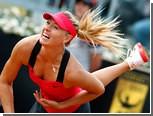 Мария Шарапова вышла в финал турнира в Риме
