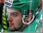 Радулова признали самым ценным игроком сезона в КХЛ