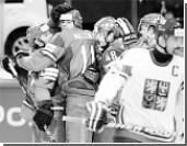 Хоккеисты России одолели чехов и выиграли группу