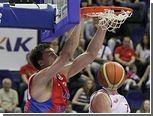 Баскетболист сборной России отказался от НБА ради ЦСКА