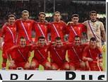 Сборная России получила девиз на Евро-2012
