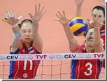 Российские волейболистки выиграли все матчи в квалификации Олимпиады
