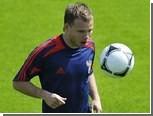 Футболист сборной России пропустил две тренировки