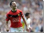 В английской премьер-лиге назвали лучшего игрока за 20 лет