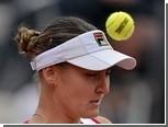 Надежда Петрова одержала вторую победу на Roland Garros