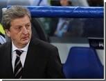 Назван новый главный тренер сборной Англии по футболу