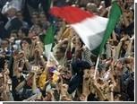 Итальянцы отменили матч футбольной сборной из-за землетрясения