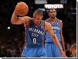 """""""Оклахома"""" выбила """"Лейкерс"""" из плей-офф НБА"""