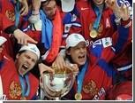 Чествование сборной России по хоккею пройдет на Манежной площади