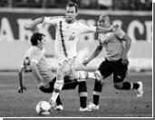 Россия сыграла вничью с лучшей командой Южной Америки