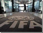 ФИФА разрешила сборной Косово проводить товарищеские матчи
