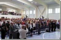 Под Киевом прошел международный миссионерский студенческий форум 3D