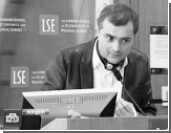 Сурков: «Сколково» - один из самых чистых проектов