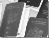 Латвия поделила уезжающих из страны на два сорта