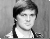 Андрей Реут: Повод для Кадырова защитить российский флаг