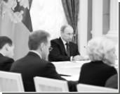 Путин раскритиковал министров за нерасторопность