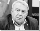 Новый глава РАН объявил программу реформ академии