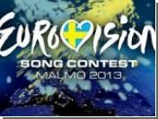 Евровидение-2013: Дефицит шедевров мировой классики