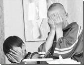 Из Туголесского детдома сбежали 11 воспитанников