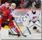 Чемпионат мира по хоккею: Россия разгромила США