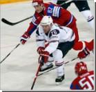 Россия позорно проиграла США и покидает ЧМ по хоккею