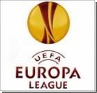 Решающий день: сегодня определятся финалисты Лиги Европы