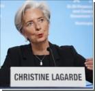 Суд допрашивает главу МВФ Кристин Лагард