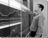 ОЭСР ожидает хороших новостей для российской экономики