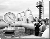 Балканские страны решили построить два газопровода