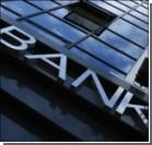 Иностранные банки из Украины не уйдут