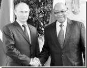 Денис Дегтерев: Можно говорить о возвращении России в Африку