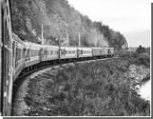 РЖД сокращают сотни нерентабельных поездов