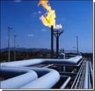 Украина получит газ из Европы по новому потоку
