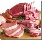 Украина запретила продавать мясо в ТС