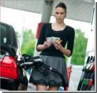 Правительство нашло новый способ поднять цены на бензин