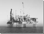 Роснефть пустила японцев на шельф Охотского моря