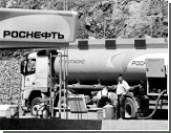 ФАС предлагает решение топливной проблемы Дальнего Востока