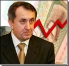 Украине нужна новая модель экономики